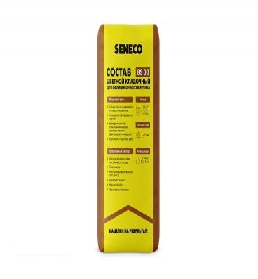 Цветной кладочный состав для облицовочного кирпича BS 03/BS 03t